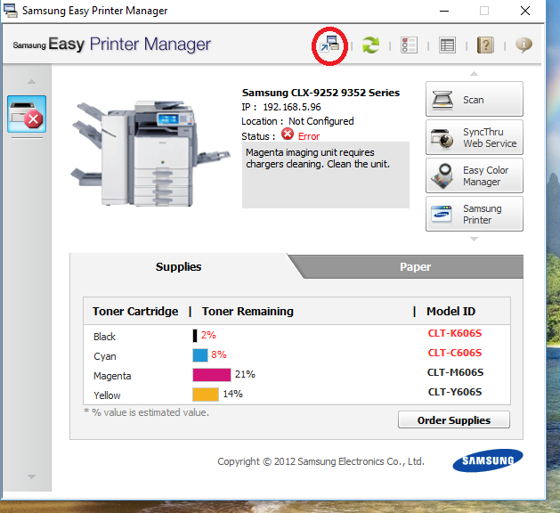 Setting up Scan to PC in Easy Printer Manager